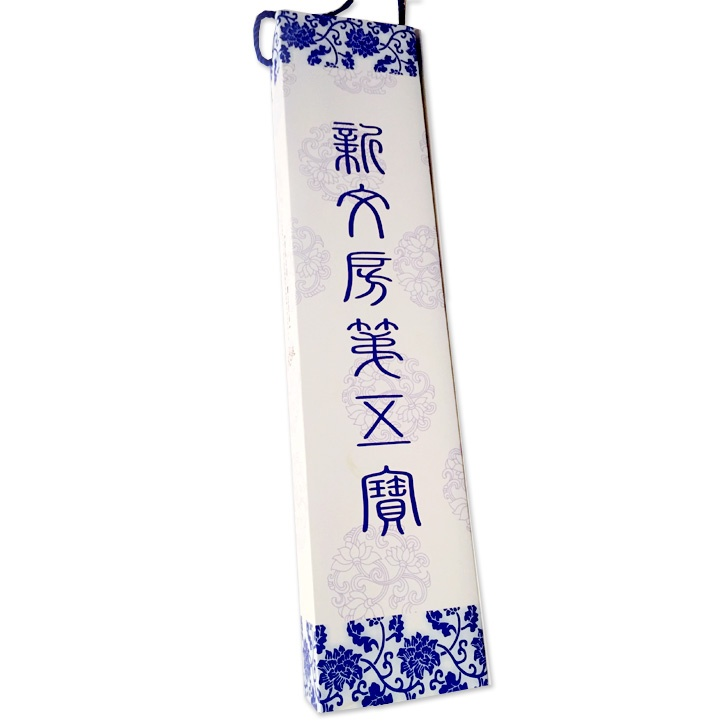 chinese-calligraphy-water-writing-cloth-gift-set